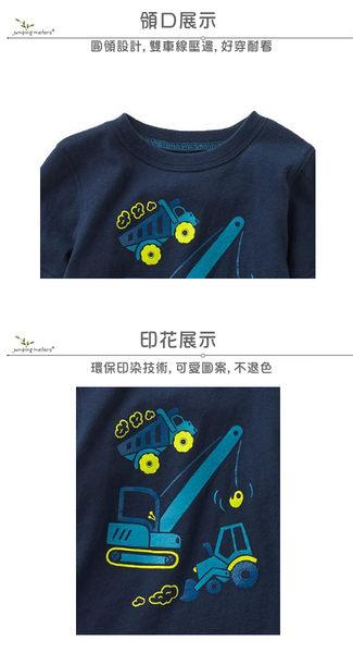 上衣 男童 工程車 歐美經典兒童純棉長袖T恤