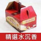 【如意檀香】立香【精選水沉香】10斤 尺3  線香 沉香味甘甜 台灣特色香品