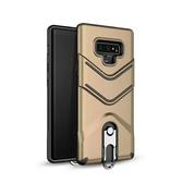 三星Galaxy Note 9 手機殼 時尚 新款 百變雷神 雙層設計 360全包 防摔 保護套 隱形支架 抗震 耐摔