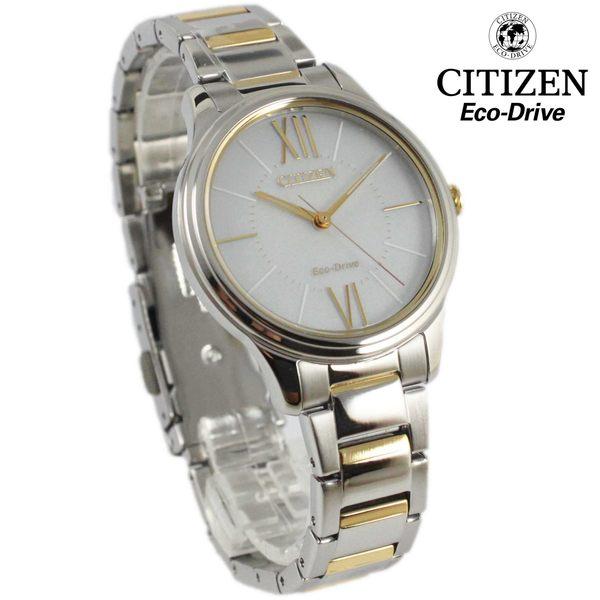 【萬年鐘錶】星辰 CITIZEN 光動能 簡約大方金色腕錶   銀x淺紫    EM0414-57A