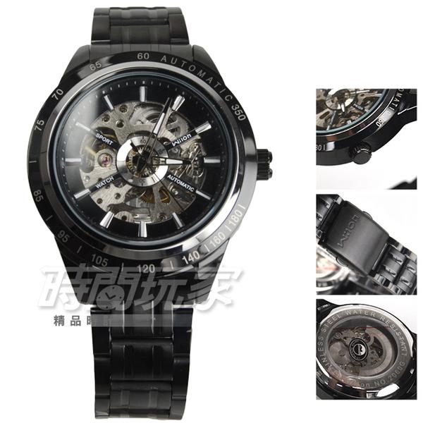 Wilon 自動上鍊機械錶 透視簍空錶盤 男錶 中性錶 運動錶 防水手錶 IP黑電鍍 W2060銀黑