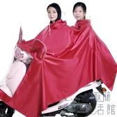 摩托車雙人雨衣電動車大帽檐成人雨披男女加大【極簡生活】