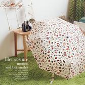 雨傘 滿版小熊圖案摺疊自動傘-米白色-Rubys 露比午茶