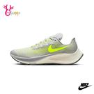 NIKE慢跑鞋 女鞋童鞋親子鞋 運動鞋 跑步鞋 路跑 氣墊鞋 AIR ZOOM PEGASUS 37 P7292#灰綠◆奧森鞋業