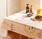 桌布 布藝桌布防水防燙防油免洗北歐茶幾餐桌布書桌學生臺布pvc桌墊【快速出貨八折鉅惠】