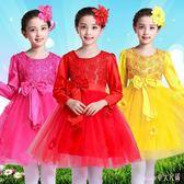 中大尺碼花童禮服 兒童公主裙演出服蓬蓬舞蹈紗裙大合唱元旦跳舞表演服裝 DR10142【Rose中大尺碼】