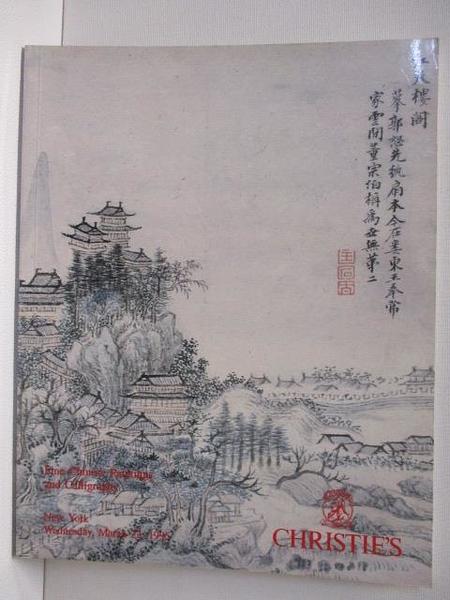 【書寶二手書T7/收藏_JR5】Christie s_Fine Chinese Paintings and Calligraphy_1995/3/22