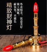 蠟燭燈 led電蠟燭台佛前供燈家用供奉長明燈供佛電燭佛燈插電財神燈一對 萬聖節狂歡