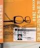 二手書R2YB2011年1月初版《資料庫系統設計與實務 Access 2010