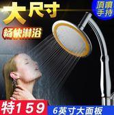 增壓型【淋浴免改裝】不銹鋼360度旋轉蓮蓬頭 頂部出水淋浴任意轉向花灑6吋大號款