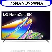 LG樂金【75NANO95WNA】75吋劇院音效4.0聲道一奈米8K電視_只有一台