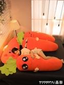 床上靠枕胡蘿卜側睡覺夾腿抱枕床上陪你睡長條枕頭女生可愛靠枕男生款韓式生活 晶彩