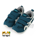 ASICS 亞瑟士 MEXICO NARROW BABY 4 深藍綠 魔鬼氈 運動鞋 小童鞋 NO.R5170