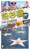 (二手書)洛杉磯(最新版)