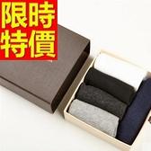 長襪 襪子禮盒 父親節生日禮物-男防臭抗菌純棉58e39[時尚巴黎]