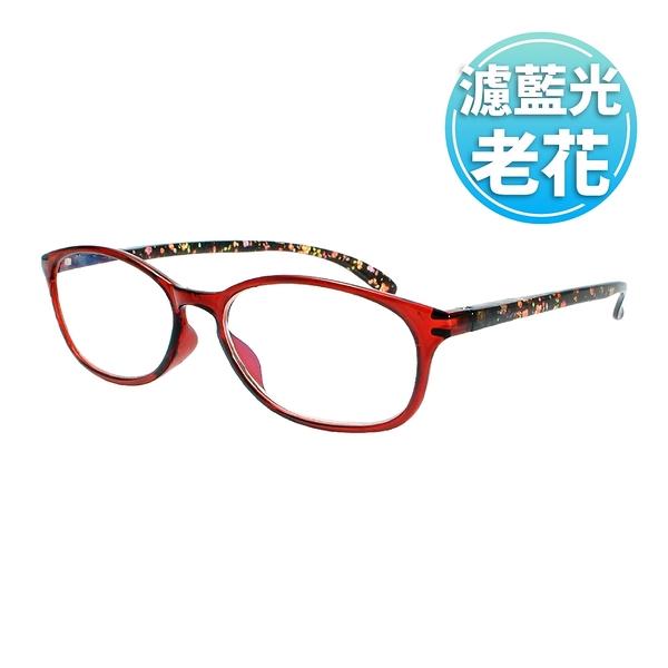 【KEL MODE 老花眼鏡】台灣製造 濾藍光彈性鏡腳(#341時尚紅花圓框)