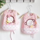 店長推薦 米豆酷爾男女嬰兒吃飯罩衣防水圍兜食飯兜寶寶罩衣圍嘴2個裝
