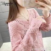 熱賣針織毛衣 鏤空針織打底衫秋裝2021年新款韓版女士毛衣時尚寬鬆外穿洋氣上衣 coco