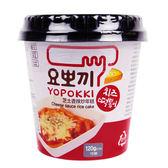 韓國 YOPOKKI 辣炒年糕即食杯 120g(起司味) ◆86小舖◆