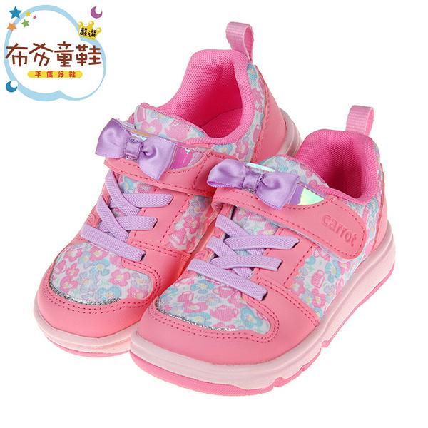 《布布童鞋》Moonstar日本carrot粉色碎花兒童超輕量機能休閒運動鞋(15~19公分) [ I0J634G ]