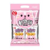 九福動物餅 (岩鹽口味)200g【愛買】