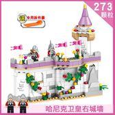 LEGO組裝積木兼容我的世界拼裝積木男女孩公主城堡小顆粒兒童益智拼插玩具wy