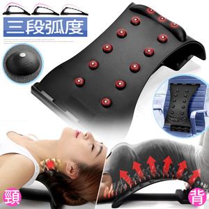 背靠腰椎磁石頸椎牽引器.脖子腰椎拉背器.背部伸展器.脊椎矯正器.保健背部舒展器伸展架.防駝背