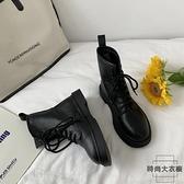 軟皮馬丁靴女秋冬加絨英倫風百搭機車短靴潮酷【時尚大衣櫥】