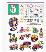 磁力片積益智兒童玩具BS14720『黑色妹妹』