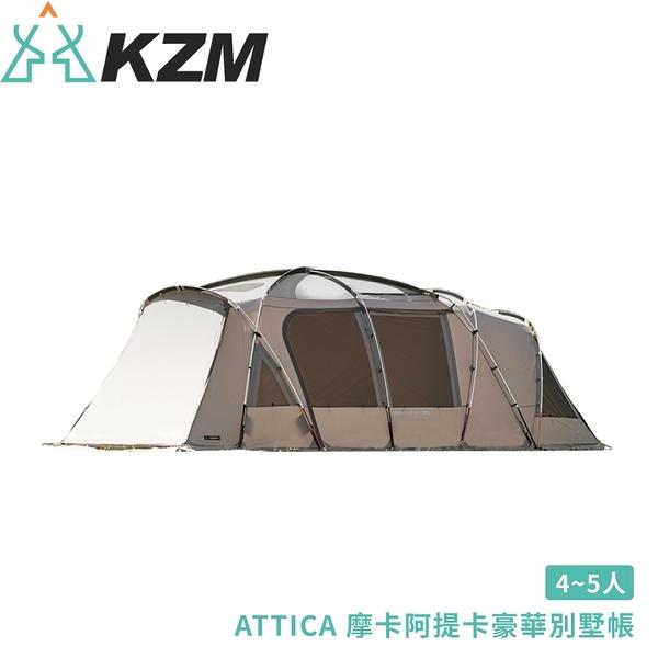 【KAZMI 韓國 KZM ATTICA 摩卡阿提卡豪華別墅帳】K20T3T013/4-5人/帳篷/隧道帳/客廳帳/戶外露營