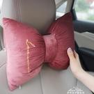 汽車用品四季通用蝴蝶結可愛毛絨內飾座椅刺繡護頸枕靠枕車載頭枕 夢娜麗莎