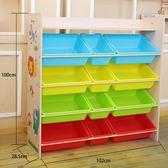玩具架玩具收納架兒童玩具櫃大玩具收納櫃玩具整理架分類架