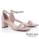 Keeley Ann簡約一字帶 羊京皮金屬釦環帶中跟涼鞋(粉紅色) -Ann系列