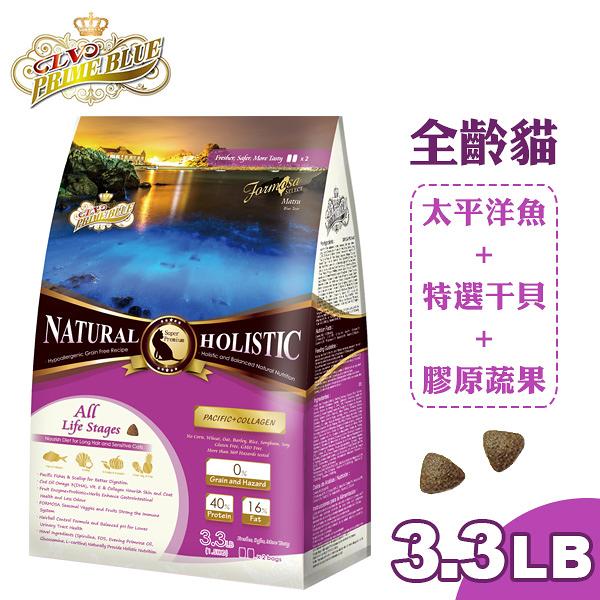 LINE@活動獨家限定 LV藍帶無穀貓糧4LB/3.3LB+蔚特尼思貓糧1.5KG 2件特惠組