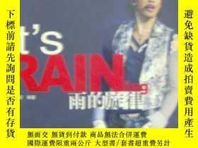 二手書博民逛書店It罕見is raining:雨的旋律(無海報)Y11682 笑