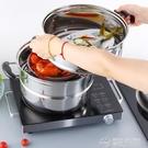 蒸鍋不銹鋼二層2層三層加厚蒸籠3層蒸格湯...