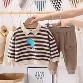 男童秋裝套裝2020新款兒童韓版條紋polo兩件套寶寶時尚衣服翻領潮 艾瑞斯