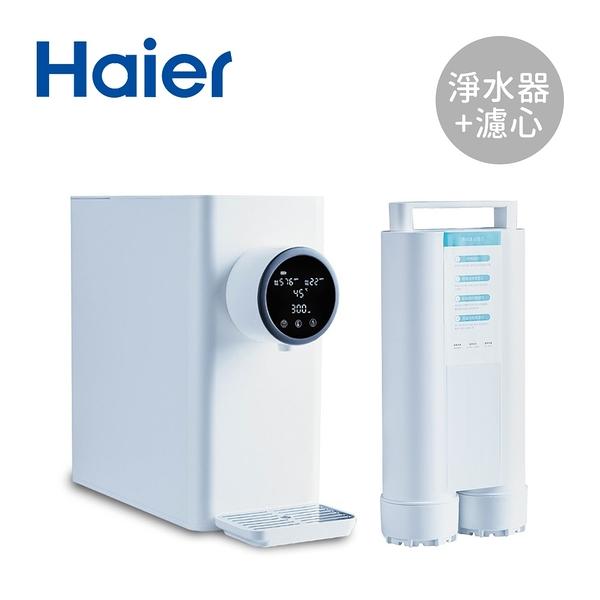Haier 海爾 5L免安裝RO瞬熱式淨水器 WD501(小白鯨) 搭贈濾芯
