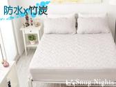 床包式防水竹炭保潔墊6x7尺雙人特大三件組(含枕墊*2)台灣製※限2件內超取