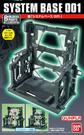 鋼彈模型 HG 1/144 BUILDERS SYSTEM BASE 001系統台座 原色 TOYeGO 玩具e哥