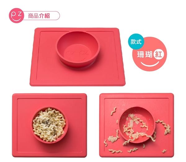 美國 EZPZ-矽膠幼兒餐具/Happy Bowl快樂防滑餐碗 (珊瑚紅) 690元