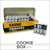 SHINE 閃電 環保 乾電池 60入 3號電池 4號電池 *餅乾盒子*