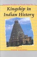 二手書博民逛書店 《Kingship in Indian History》 R2Y ISBN:8173043264│Manohar Publications
