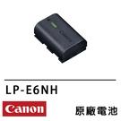 「新品上市」Canon LP-E6NH ...