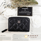 【雪曼國際精品】Chanel香奈兒銀色牛皮荔枝紋拉鏈卡包 菱格紋零錢包卡包~全新品現貨