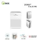 《新春大禮包》【高飛網通】 WINIX ZERO+ 空氣清淨機 21坪 免運 台灣公司貨 原廠盒裝