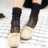 鏤空堆堆襪女夏季薄款中筒日系網眼女婚紗花邊蕾絲松口公主襪子(限時八八折)