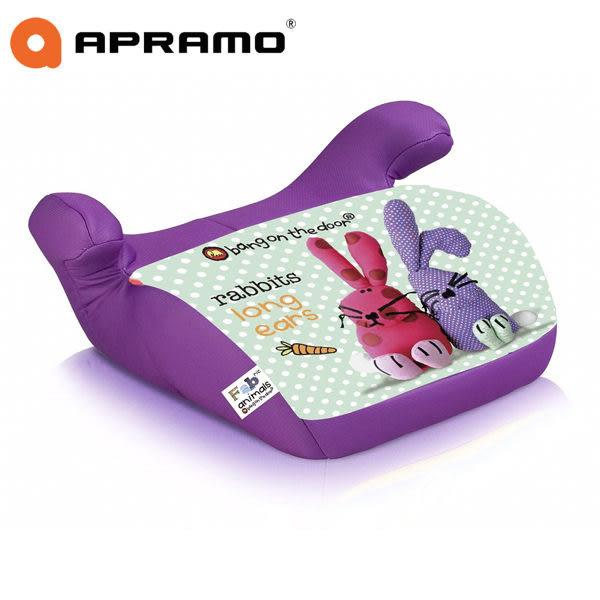 Apramo ARTEMIS 兒童增 高座墊-兔子 加贈 安全帶固定器
