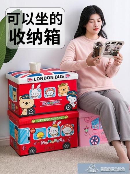 收納箱 布藝有蓋家用折疊儲物箱兒童玩具衣服整理箱收納盒