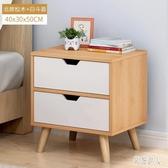 床頭柜北歐簡約現代簡易多功能經濟型收納柜床邊實木腿臥室小柜子 aj6511『紅袖伊人』